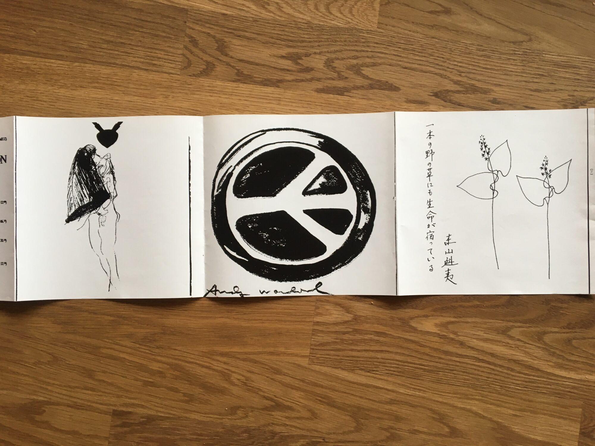 """Zeichnung von  Beuys """"Der Stein der Weisen"""""""